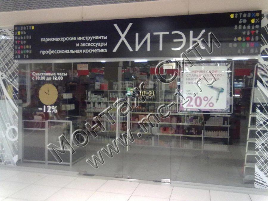 недорогие световые вывески в Екатеринбурге, Челябинске, Тюмени