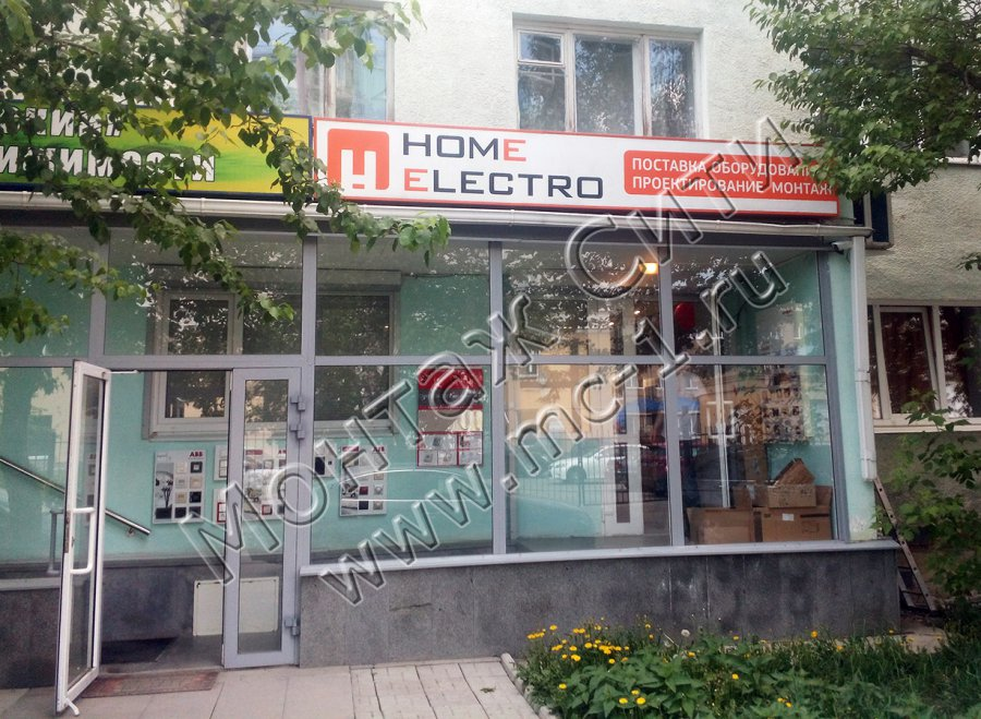 изготовлеине световой вывески в Екатеринбурге по низким ценам