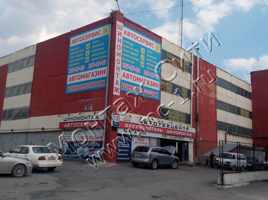 Печать и монтаж баннеров в Екатеринбурге